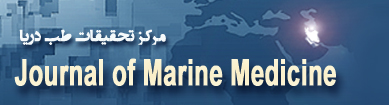 Journal of Marine Medicine